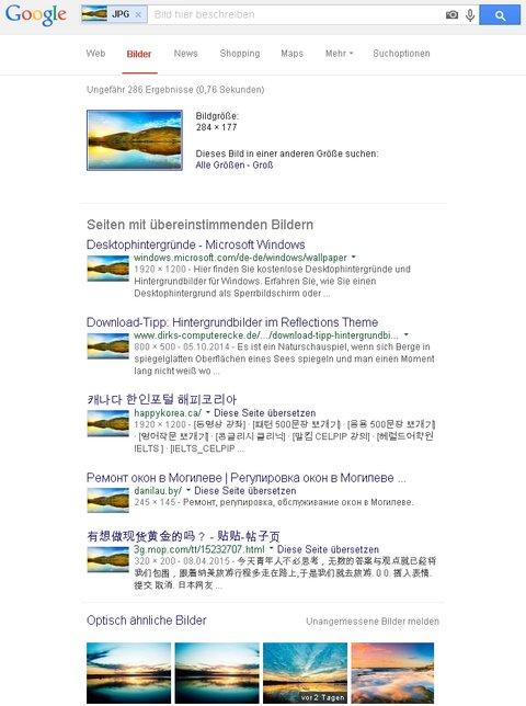 Google - Bilderkennung-Wallpaper