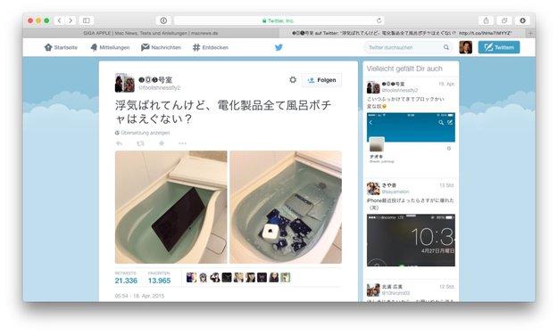 Betthupferl: Apple-Rechner gehen baden – aus Eifersucht