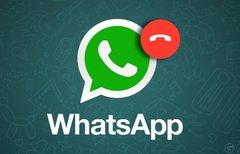 WhatsApp Calls: Anrufe werden...
