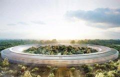 Apple: Ausgaben für Forschung...