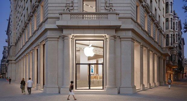 Apples Suchmaschine: Apple nennt Details zum Applebot