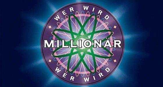 Bewerbung Wer Wird Millionär