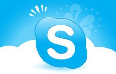 Skype-Befehle: So nutzt ihr...