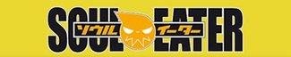Soul Eater-Stream: Alle Folgen online ansehen!