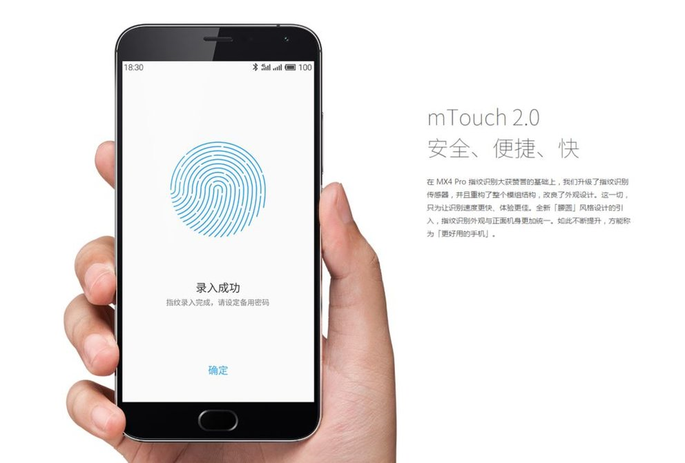Mtouch-pay-meizu-mx5