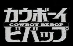 Cowboy Bebop-Stream: Wo gibt...