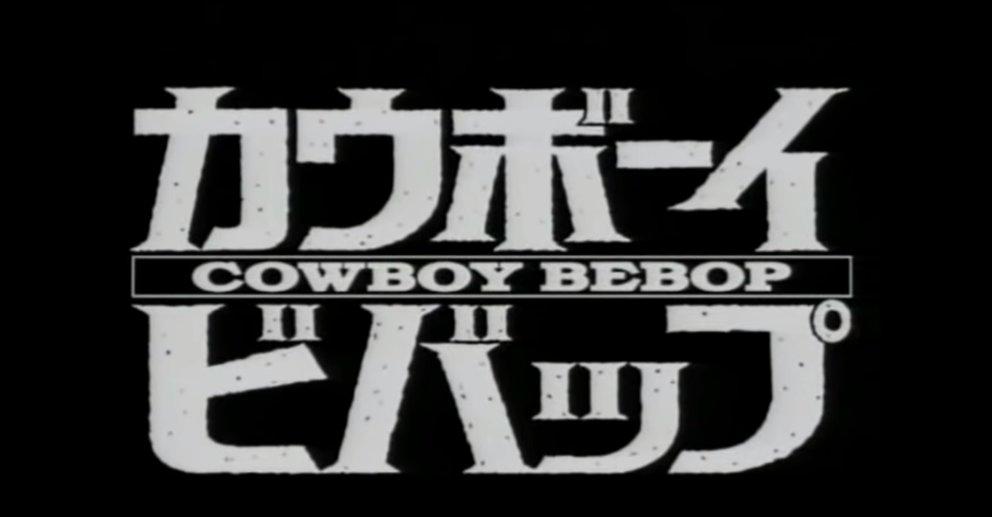 Cowboy Bebop-Stream: Wo gibt es die Serie im legalen Online-Stream?