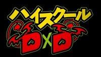 Highschool DxD-Stream: Alle Folgen der Anime-Serie online sehen