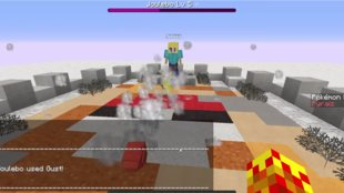Minecraft: Pokémon in Minecraft spielen!
