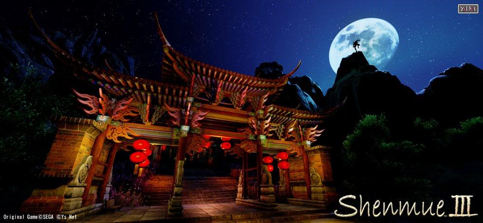 shenmue-3-screenshot-1