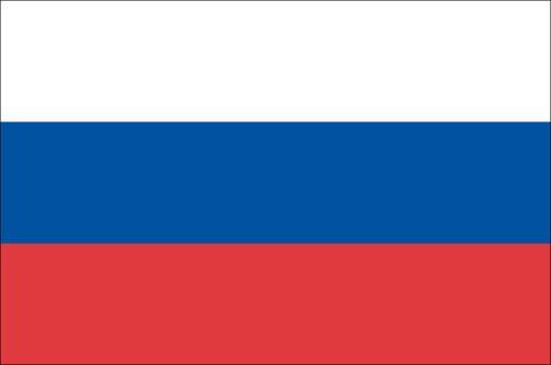 Russische Tastatur für Windows: Download, Aufkleber oder neues Keyboard