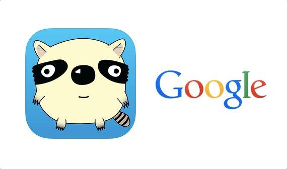 Ivy: Google veröffentlicht iOS-Taschenrechner für große Zahlen