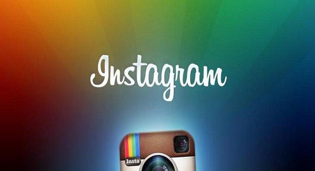 Instagram Artikelbild