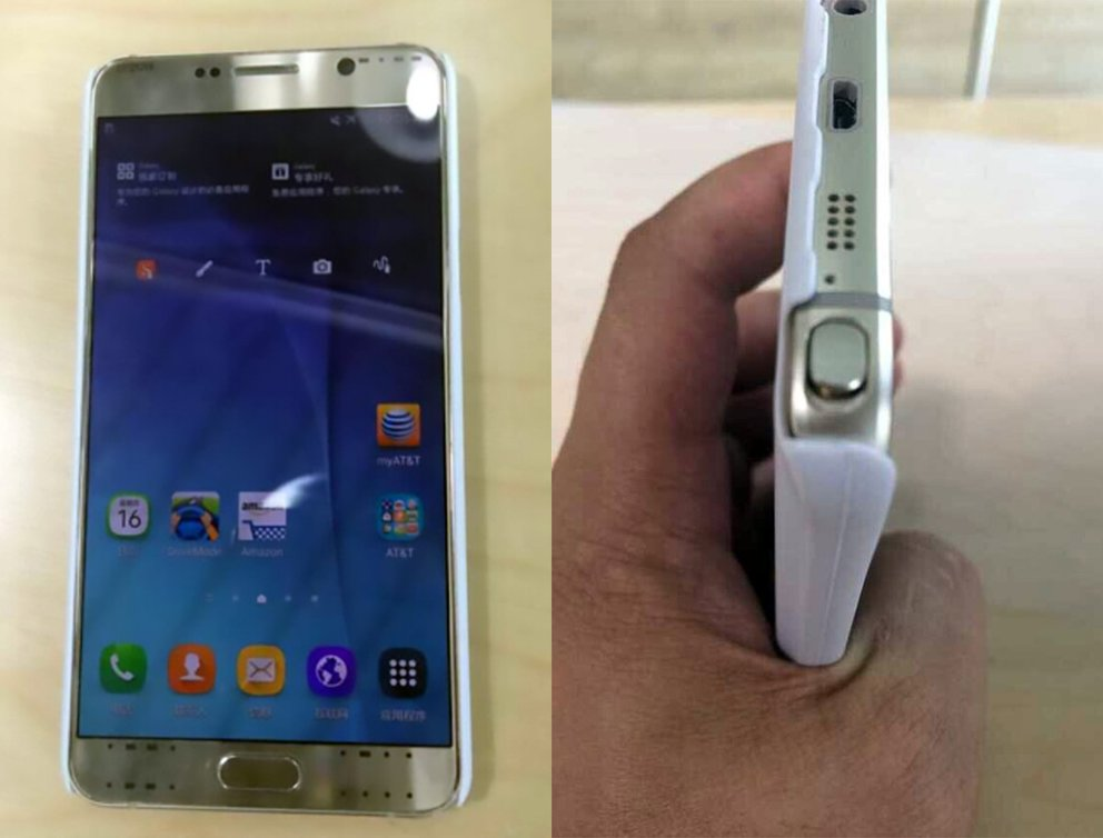 Samsung-Galaxy-note-5-leak