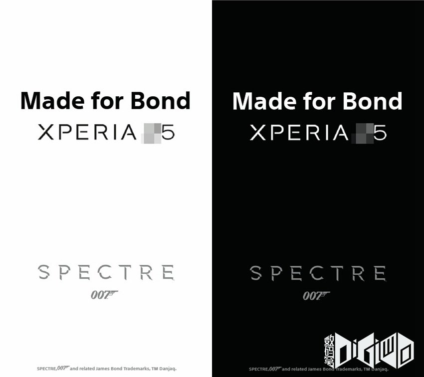 Sony-Xperia-Z5-Bond-Leak
