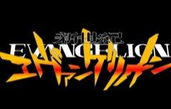 Neon Genesis Evangelion-Stream...