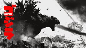 Godzilla - Das Spiel