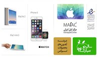 Ein Apple Store für Teheran? iPhone, iPad & Co. bald offiziell zurück im Iran