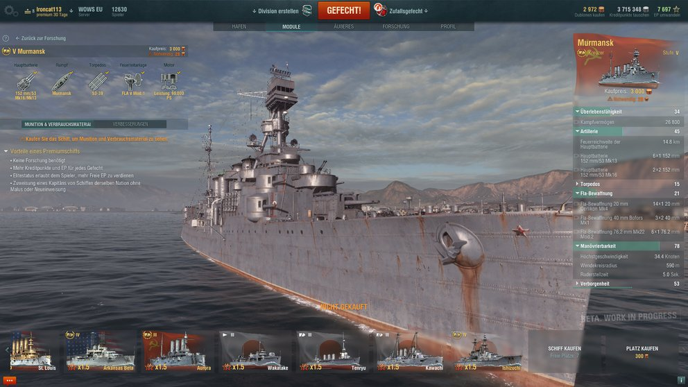 worldofwarships 2015-07-02 13-04-35-114