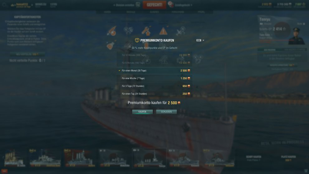 worldofwarships 2015-07-02 13-53-09-990