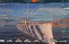 World of Warships:...