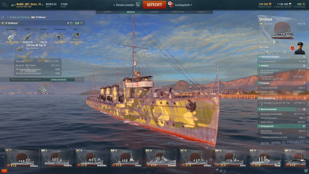worldofwarships 2015-07-06 12-30-00-665