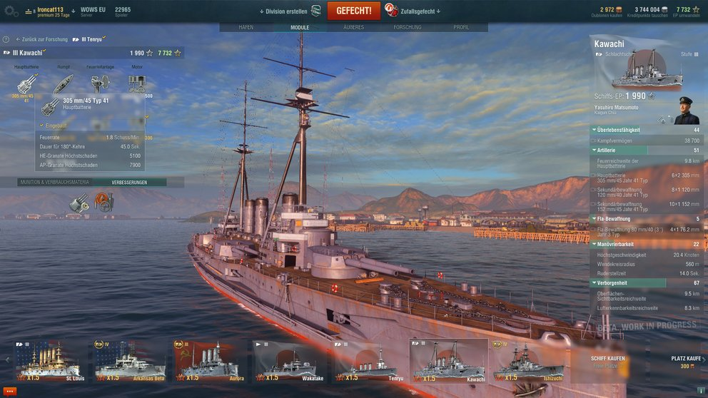 worldofwarships 2015-07-07 13-45-07-343