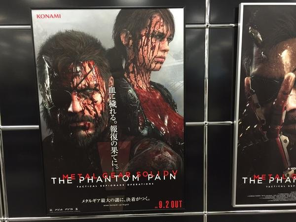 Metal Gear Solid 5 Phantom Pain Promo Poster