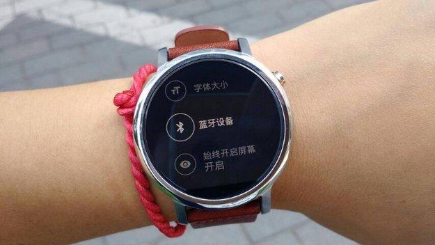 Moto 360 S und L (2015): Fotos von kleinem und großem Smartwatch-Modell gesichtet [Update]