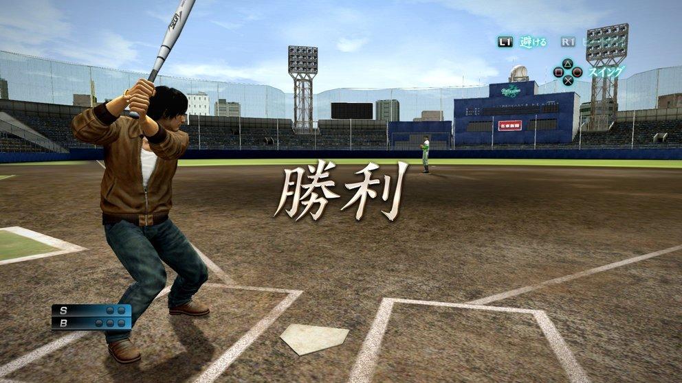 Yakuza 5: Mit dem neuen Charakter Shinada spielt ihr Baseball.