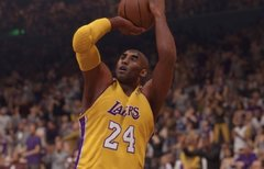 NBA 2K16: ProAM-Modus im...