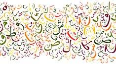 Arabisch-Wörterbuch kostenlos bei Langenscheidt als Hilfe für Flüchtlinge