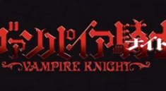Vampire Knight-Stream: Die Anime-Serie legal online sehen