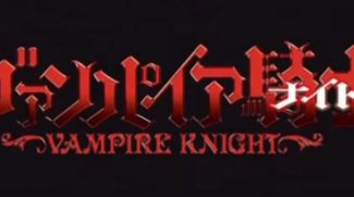 Vampire Knight-Stream: Die Anime-Serie legal online sehen