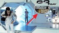 Sci-Fi Bilderrätsel: Erkennst du diese 30 Science-Fiction-Klassiker anhand eines einzigen Screenshots?