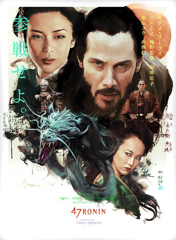 Miese Filmplakate: Warum die offiziellen Poster immer