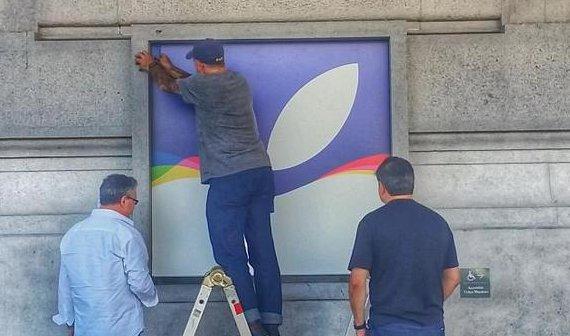 iPhone-Event: Apple dekoriert Bill Graham Civic Auditorium