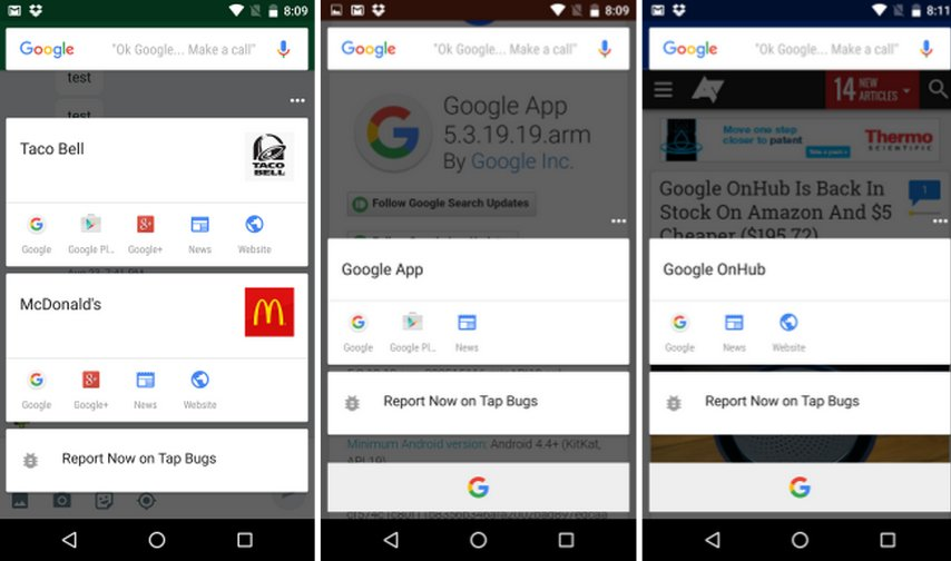 google-app-now-on-tap