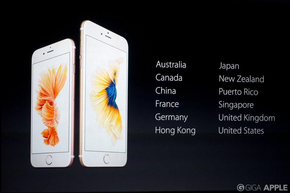 iPhone 6s und iPhone 6s Plus Verkaufsstart. Foto: giga.de