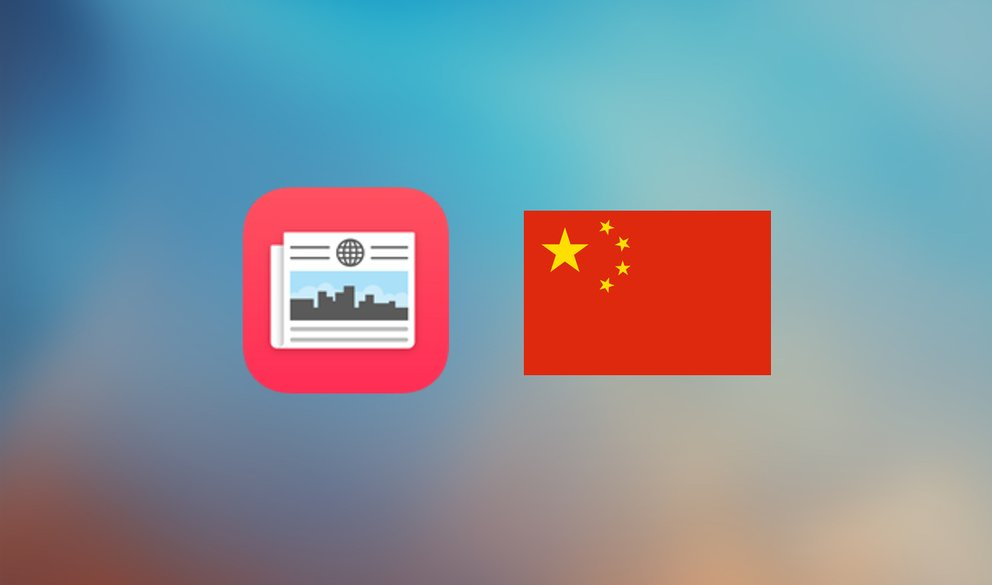 Apple schaltet News-App in China ab