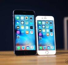 Funktionen des iPhone 7: Was dürften die Highlights sein?