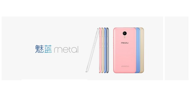 Meizu Metal: Neues Mittelklasse-Modell mit Alu-Unibody vorgestellt