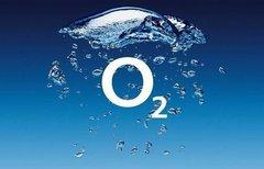 O2: APN-Einstellungen...