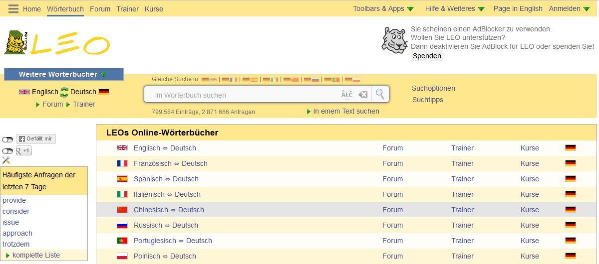 Leo com deutsch franzosisch