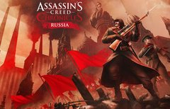 Assassin's Creed Chronicles:...