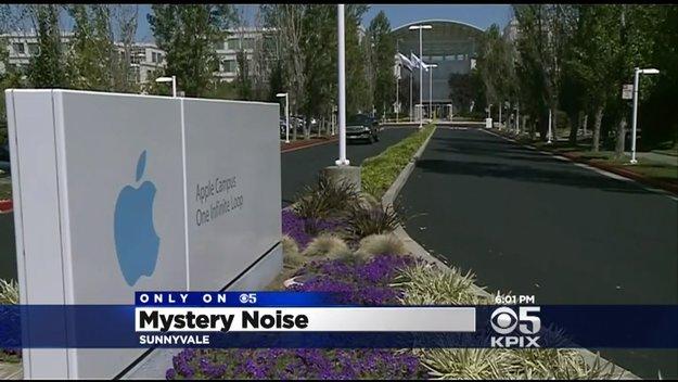 Apple Car: Apple benennt Gebäude in Sunnyvale nach griechischer Mythologie