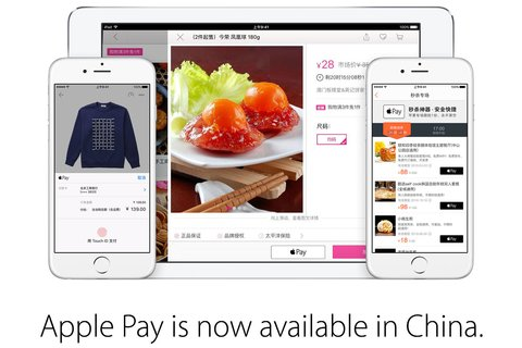 hero-apple-pay-china-available-en