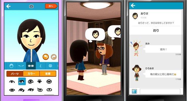 Miitomo: Passt eure Avatare an und chattet über sie mit euren Freunden.
