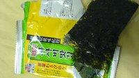 Android N: Hiroshi Lockheimer gibt ersten Hinweis auf Dessertnamen