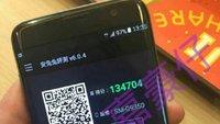 Galaxy S7 edge: Foto zeigt Front – inklusive fettem AnTuTu-Score